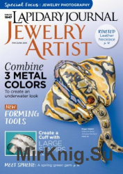 Lapidary Journal Jewelry Artist Vol.70 №2 May-June 2016