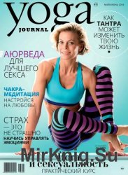 Yoga Journal №75 2016 Росси