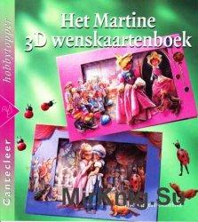 Het Martine 3D Wenskaartenboek