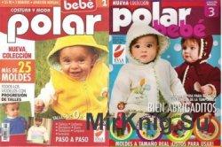 Polar bebe - 6 выпусков