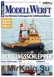 ModellWerft 2016-06