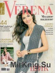 Verena. Модное вязание №1 2016