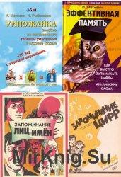 Матюгин И. - Собрание произведений (13 книг)
