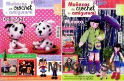 Munecos en Crochet Amigurumi. 12 номеров