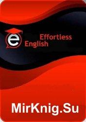 Английский без усилий - 7 бесплатных уроков и мини-истории