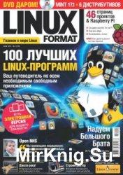 Linux Format № 5 , 2015