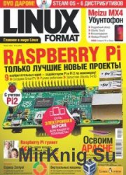 Linux Format № 6 , 2015