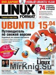 Linux Format № 7 , 2015