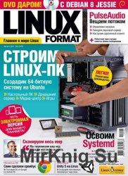 Linux Format № 8, 2015