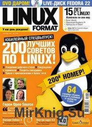 Linux Format № 9, 2015