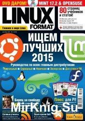 Linux Format № 12, 2015