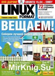 Linux Format № 1, 2016