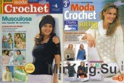Moda Crochet. 35 выпусков