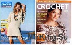 ClarinX Crochet. 78 выпусков