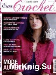 Ewa Crochet. 25 выпусков