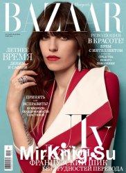 Harper's Bazaar №5 (май 2016) Россия