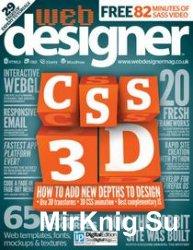 Web Designer - № 232, 2015