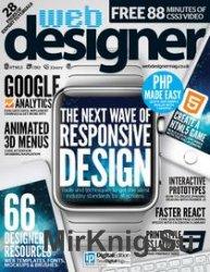 Web Designer - № 234, 2015