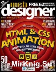 Web Designer - № 238, 2015