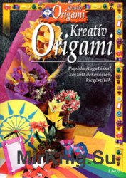 Kreativ origami