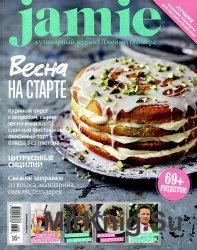 Jamie Magazine № 3-4 2016