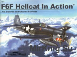 F6F Hellcat in Action (Squadron Signal 1216)