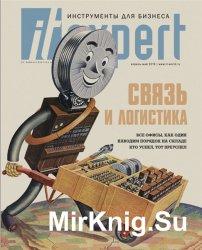 IT Expert №4 2016