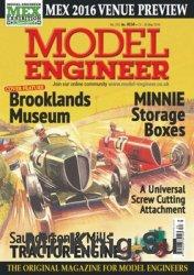 Model Engineer №4534