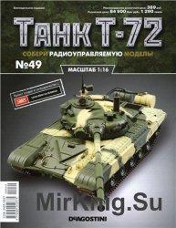 Танк T-72 №-49