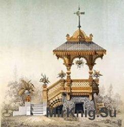 Проекты старинной русской архитектуры из дерева
