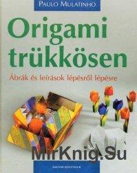 Origami Trukkosen