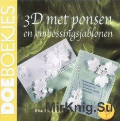 3D met ponsen en embossingsjablonen