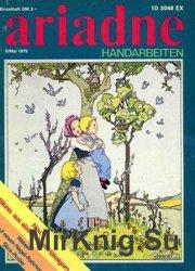 ARIADNE, Handarbeiten №341 1975