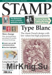 Stamp Magazine June 2016