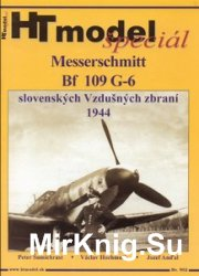 Messerschmitt Bf.109 G-6 (HT Model Special 902)