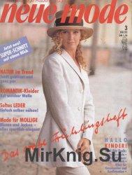 Neue Mode №1-11 1992