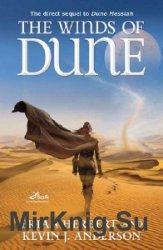The Winds of Dune  (Аудиокнига)