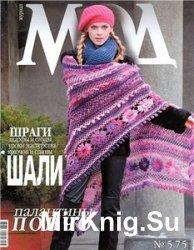 Журнал МОД №575 2014