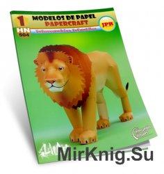 Modelo de papel PaperCraft №1