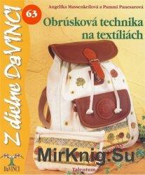 Szalvetatechnika textilanyagokra