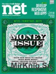 Net - № 266, 2015