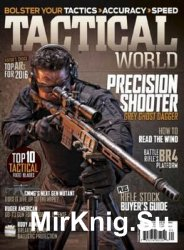 Tactical World - Summer 2016