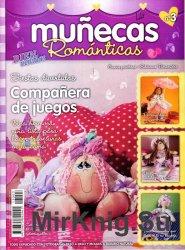 Munecas romanticas N° 3