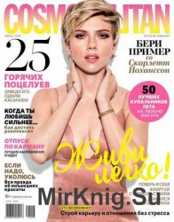 Cosmopolitan №6 2016 Россия