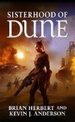 Sisterhood Of Dune  (Аудиокнига)