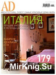 AD / Architectural Digest №6 (июнь 2016) Россия