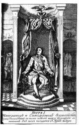 Кабинет Петра Великого (2 издания)