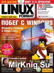 Linux Format №3 (207) 2016 Россия