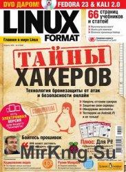 Linux Format №4 (208) 2016 Россия