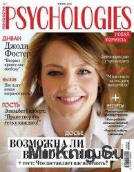 Psychologies №5 2016 Россия